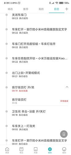 Screenshot_2020-12-10-08-39-59-486_com.xiaomi.sma