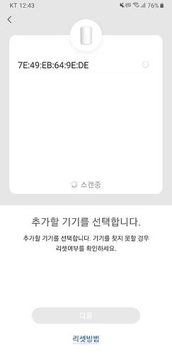 KakaoTalk_20190221_011836744