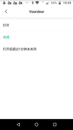 Screenshot_20181125-195914