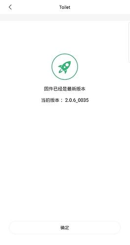 Screenshot_20190910-193216_Mi%20Home