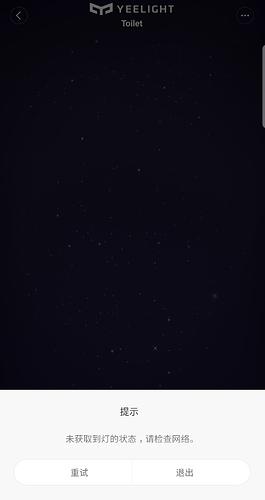 Screenshot_20190910-193009_Mi%20Home