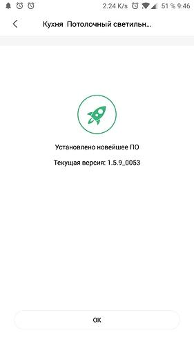 Screenshot_20190513-094659