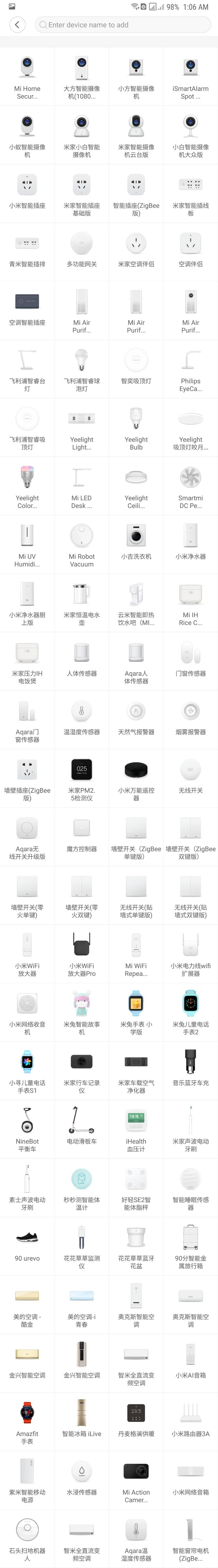 Mi gateway on Singapore server - Third Party Integration